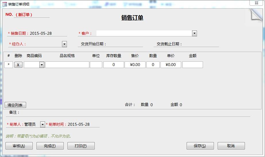 {JJ上纹字段子}.